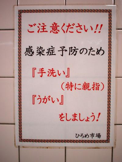 140518_oyayubi.jpg