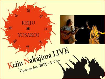 080915_concert.jpg