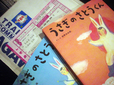 081122_ainoya.jpg