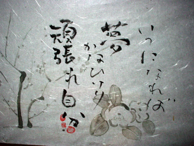 090203_mizu1.jpg