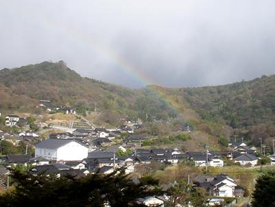 091217_rainbow.jpg