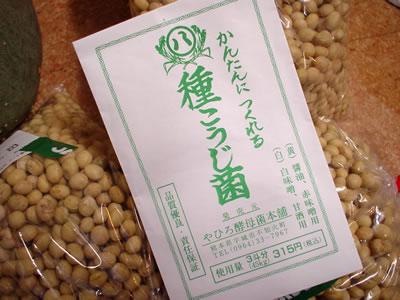 120112_tanekoji.jpg
