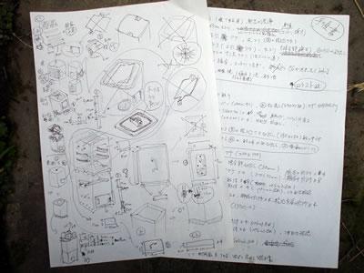 121028_kun00.jpg