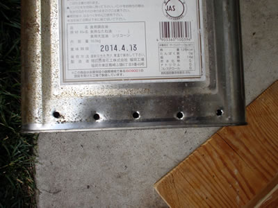 121028_kun10.jpg