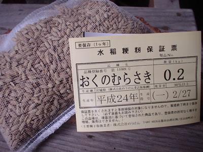 130301_kuro.jpg