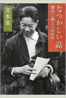 j.miyamono_natsuka.jpg