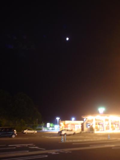 jusco_night.jpg