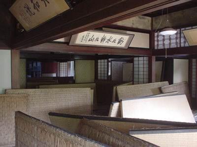 tatamigaeshi_03.jpg