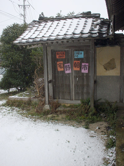 yukiasaichi.jpg